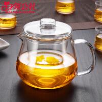 白领公社 茶壶 创意家用加厚水具耐热玻璃杯过滤功夫茶壶泡花草简约透明耐高温泡茶器茶具家居日用品
