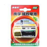 南孚电池 1号电池 LR20碱性大号干电池碱性燃气灶热水器干电池手电筒电池 单节装