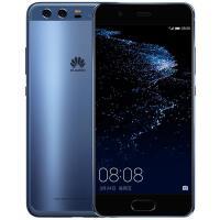 【当当自营】华为 P10 全网通(4GB+64GB)钻雕蓝 移动联通电信4G手机 双卡双待