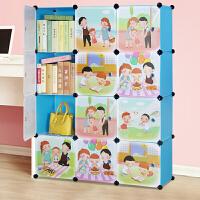 思故轩 卡通书柜儿童书架自由组合玩具收纳柜简易储物置物架柜子