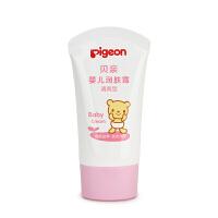 【当当自营】Pigeon贝亲 婴儿润肤霜(清爽型)35g IA103 贝亲洗护喂养用品