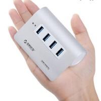 ORICO M3H4 USB3.0 HUB 多HUB接口 usb3.0一拖四 集线器 分线器