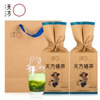【安徽池州馆】安徽特产 250g特级Ⅲ天方硒茶 安徽绿茶 网络装