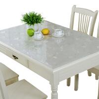 木儿家居 软玻璃桌布PVC餐桌垫 隔热免洗花纹透明磨砂加厚方形