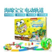 海绵宝宝电动火车套装益智百变拼装轨道摩天轮儿童玩具