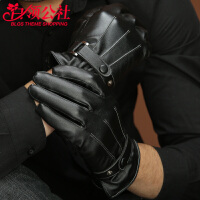 白领公社 手套 男 触屏手套男冬季加绒加厚保暖防水防寒分指手套 摩托车 PU手套