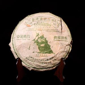 抵债茶【42片整件一起拍】跳楼价2006年哥德堡号古树生茶典藏珍品 357克/片