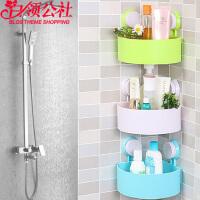 白领公社 卫浴用品 整理收纳 收纳架 卫生间浴室置物架三角收纳盒 双吸盘扇形壁挂转角架 卫浴整理架