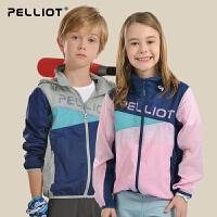 【618返场大促】法国PELLIOT户外防晒衣防紫外线UPF40+儿童超薄皮肤衣夏透气风衣