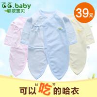 歌歌宝贝婴儿连体衣秋冬新生儿衣服0-3个月纯棉绑带蝴蝶衣哈衣春