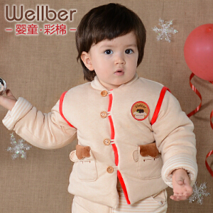 威尔贝鲁 男童棉衣 儿童棉袄棉服 新生儿宝宝外套 童装男童冬加厚
