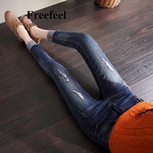 Freefeel2017秋冬新款牛仔裤九分裤女款韩版修身显瘦破洞铅笔裤