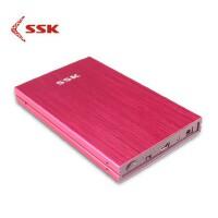 SSK飚王 天火SHE066 USB2.0笔记本移动硬盘盒 2.5寸 SATA串口盒子