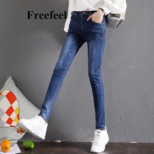 Freefeel2017秋冬新款牛仔裤女式长裤韩版修身小脚裤弹性铅笔裤