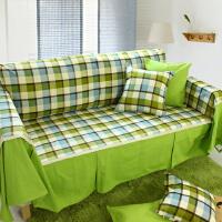乐唯仕沙发套沙发罩夏季纯棉布艺格子垫全包盖四季通用防尘巾定做