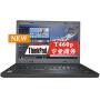 联想ThinkPad T460p(20FWA00QCD)14英寸经典专业商务办公笔记本电脑(i5-6300HQ 4G 500G 2G独显 FHD win10)