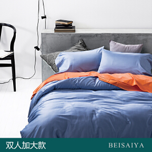 贝赛亚 高端60支贡缎长绒棉床品 双人加大纯色床上用品四件套 丁香紫