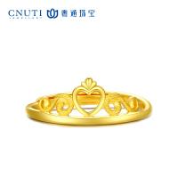 CNUTI粤通国际 足金黄金戒指 时尚皇冠女款戒指活口