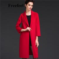 Freefeel2017新款春装羊绒大衣欧美风中长款时尚女装毛呢外套1801