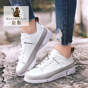 公猴春夏小白鞋女运动鞋白色板鞋真皮平底休闲鞋韩版中跟松糕女鞋