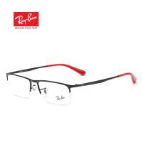 RayBan雷朋官方正品 商务近视眼镜框男半框 眼镜架配眼睛RB6349D