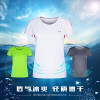 贵人鸟短袖t恤女 夏季新款速干短袖女士运动透气t恤女情侣套装
