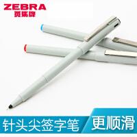 斑马牌Be-pen中性笔0.5mm 斑马针管式签字笔BE-100 斑马文具笔