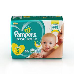 [当当自营]帮宝适 超薄干爽 中包装小号S32片(适合3-8kg)中包装 尿不湿