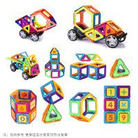 【当当自营】炫梦奇百变提拉磁力片积木 拼插拼装魔力磁性棒智力建构 儿童益智玩具 53片桶装