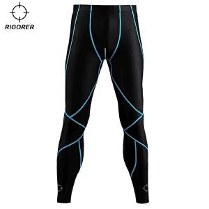 准者运动健身压缩长裤 篮球吸湿排汗紧身压缩裤 速干跑步骑行长裤