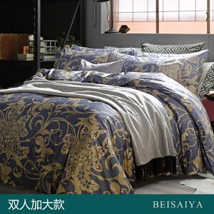 贝赛亚 高端60支贡缎长绒棉床品 双人加大印花床上用品四件套 达蒙