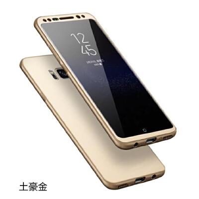 【正品包邮】三星s7手机壳s7edge曲面屏g9300保护壳g9350金属边框后盖