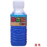沙皮胶套装水晶粘土无毒儿童益智玩具 小矿泉水瓶6瓶颜色*