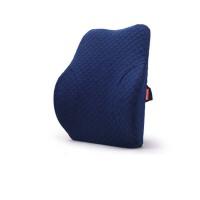 记忆棉靠枕  办公室腰靠   床头靠垫  座椅腰垫  椅子背垫 汽车护腰靠垫