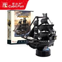 乐立方立体拼图diy拼装玩具 益智海盗船组装模型3d益智拼图拼插萌Q船