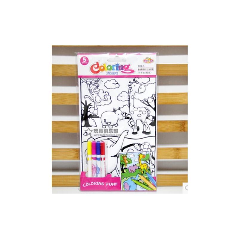 龙彩儿童涂色书带水彩笔填色涂色画恐龙城堡 动物宝莉马填色