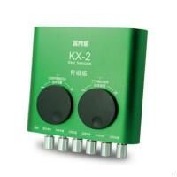 客所思KX-2究极版台式机笔记本usb独立外置声卡电容麦电脑K歌