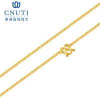 CNUTI粤通国际珠宝  黄金项链 O字链女士项链 约2.5克