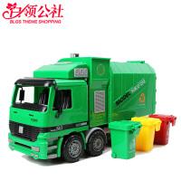 白领公社 汽车模型 模型车工程车垃圾车玩具大号仿真惯性环保卡车可升降耐摔 男孩玩具 儿童玩具