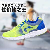 贵人鸟运动鞋 新款男士透气网面荧光休闲跑步鞋正品男鞋