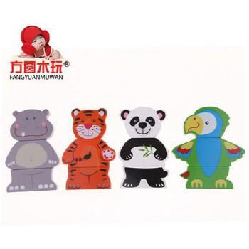 方圆木玩3d木制动物积木拼图儿童拼板木制动物积木立体拼图玩具_黑色