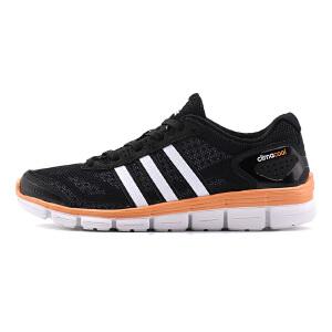 Adidas阿迪达斯女鞋 2017夏季新款清风运动缓震跑步鞋 S76762