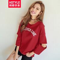 韩都衣舍2017韩版女装春装新款圆领印花直筒显瘦T恤JT7065肆