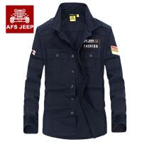 AFS JEEP长袖衬衫男装春季大码纯色男士衬衣吉普春装纯棉上衣2001