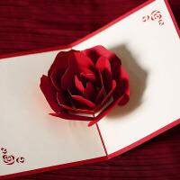 萌味 3D玫瑰花立体贺卡 新年贺卡年货送老师朋友情人节礼物情侣表白牡丹花创意樱花生日卡片 创意礼品