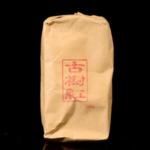 【单包150克】2015年 云南滇红古树红茶 150克/片