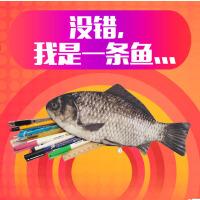 仿真创意鱼笔袋学生男女文具盒袋箱包铅笔盒鲫鱼笔袋咸鱼笔袋