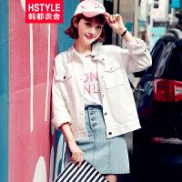 【超级品牌日】 韩都衣舍2017韩版女装春装新款纯色宽松显瘦短外套OU6723⑥