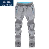 古星春秋新款男士直筒运动裤休闲直筒拉链口袋针织卫裤跑步潮长裤