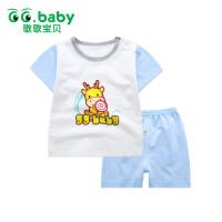 歌歌宝贝宝宝短袖套装1-3岁男女儿童t恤短裤夏装婴儿衣服纯棉夏季